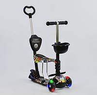 Самокат детский трёхколёсный с родительской ручкой Best Scooter 34760 светятся колёса (чёрный абстракция)