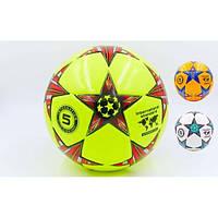 Мяч футбольный №5 PU ламин. Клееный CHAMPIONS LEAGUE