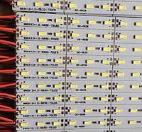 Стрічка світлодіодна 5630 аллюминиевая, на твердій основі, 12V, 4000K,72LED, White, ціна за метр