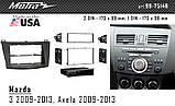 Переходная рамка Metra Mazda 3, Axela (99-7514B), фото 2