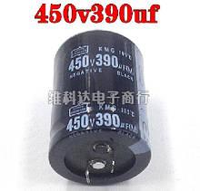 Конденсатор 450V390UF 35 × 45