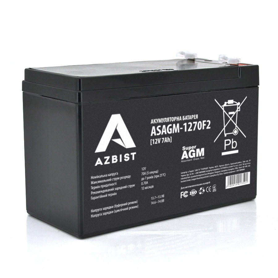 Аккумулятор AZBIST Super AGM ASAGM-1270F2, Black Case, 12V 7.0Ah (151 х 65 х 94 (100)) Q10