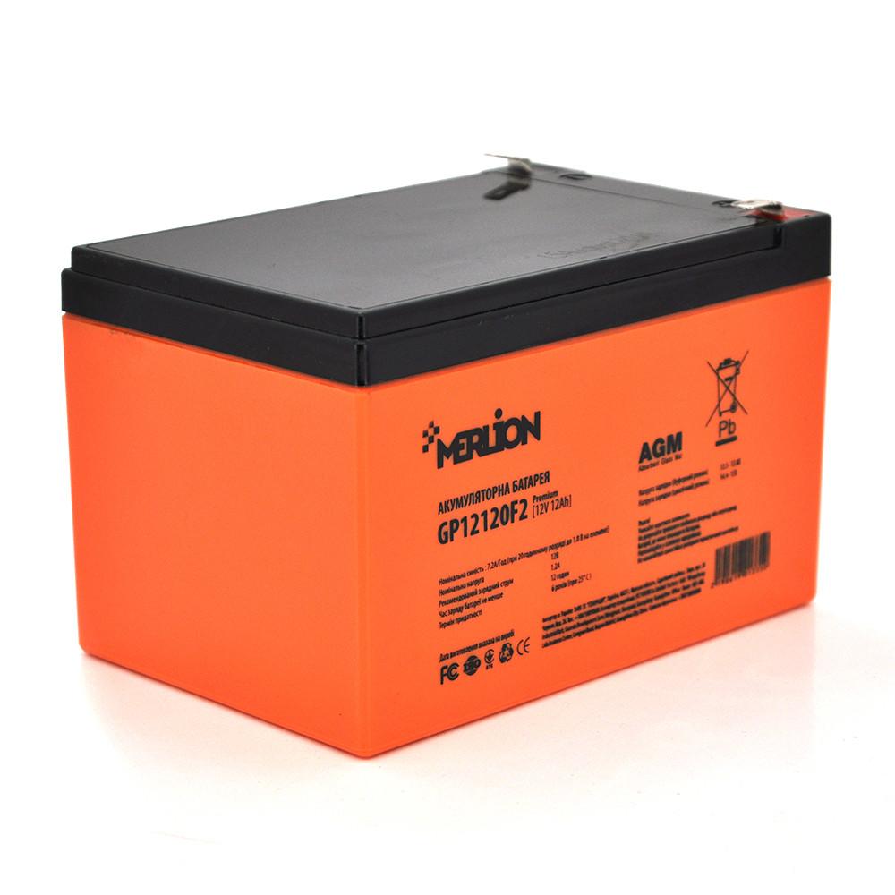 Акумуляторна батарея MERLION AGM GP12120F2 PREMIUM 12 V 12 Ah (150 x 98 x 95 (100))  Orange Q6