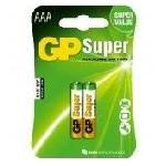 Батарейка GP Super 24A-2UE2, лужна AAA, 2 шт в блістері, ціна за блістер