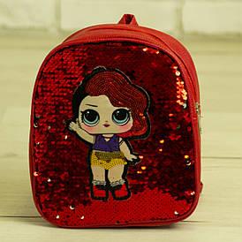 Детский рюкзачок ЛОЛ с пайетками - №19-41-1  Красный