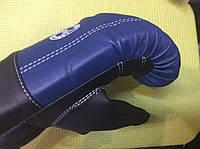 Перчатки снарядные мягкие кож/винил синие, Boxing (Украина)