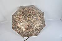 """Женский зонт полуавтомат в дамскую сумочку от фирмы """"Lantana"""" - 100-19"""