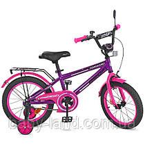 Велосипед детский двухколесный PROFI T1477 Forward 14 дюймов фиолетово-розовый