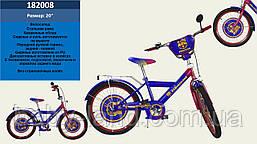Детский двухколесный велосипед колеса 20 дюймов 182008 Синий