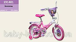 Детский двухколесный велосипед колеса 14 дюймов 191401 Розовый, со звонком, зеркалом, руч.тормоз