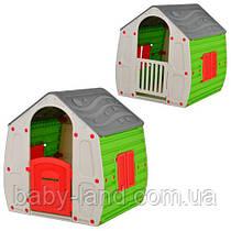 Детский пластиковый домик MAGICAL HOUSE 10-561