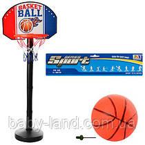 Детское баскетбольное кольцо на стойке Bambi M 1037