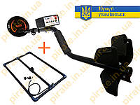 Металлоискатель Clone Pi W глубинный с двумя катушками, на аккумуляторе, поиска до 3 метров. Металошукач Клон