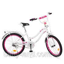 Велосипед детский двухколесный PROFI Star Y2094 20 дюймов бело-малиновый