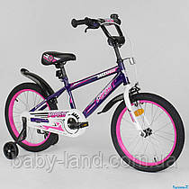 Двухколесный детский велосипед 18 дюймов CORSO EX-18 N 2203 фиолетовый