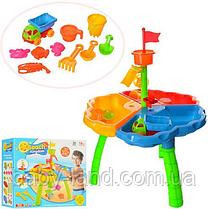 Игровой столик-песочница Bambi 726-27