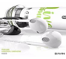Навушники Bavin HX816, White, bох