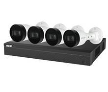 Комплект відеоспостереження Dahua EZIP-KIT / NVR1B04HC-4P / E / 4-B1B20