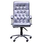 Кресло Бристоль HB Хром Механизм Anyfix Жемчуг-07, серый, фото 2