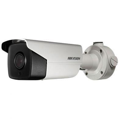 2Мп DarkFighter IP відеокамера Hikvision DS-2CD4A26FWD-IZS / P (8-32мм)