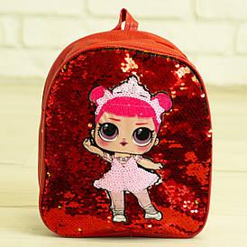 Детский рюкзачок ЛОЛ с пайетками - №19-41-2  Красный