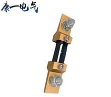 Шунтуючий резистор FL-2 100A 75mV