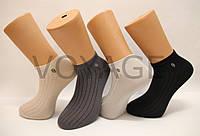 Мужские носки короткие с бамбука,кеттельный шов MONTEBELLO 41-45 ассорти