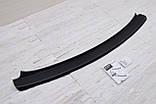 Пластикова захисна накладка на задній бампер для Mazda CX-5 Mk1 2011-2016, фото 8