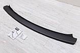 Пластикова захисна накладка на задній бампер для Mazda CX-5 Mk1 2011-2016, фото 9