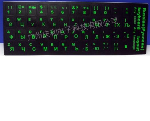 Наклейки на матовою чорною клавіатурі з зеленими буквами Рус.Англ.
