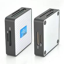 Кардрідер універсальний USB 3.0 HDH-939 SD / MMC / MS / TF / M2, USB2.0, White, Блистер