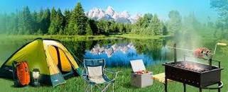 Товары для отдыха и туризма