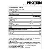СуперКомплект для Набора Массы: 4 кг Оригинал Протеина Германия 80% белка + Вкусовой Креатин в Подарок!, фото 2