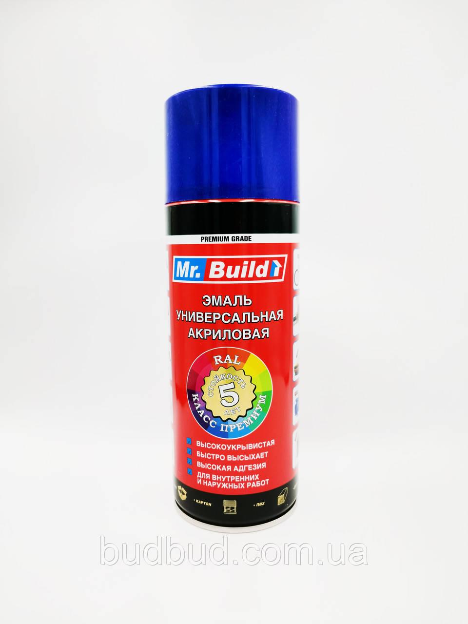 Спрей краска Mr.Build №44/1 синий Ral 5002 400 мл