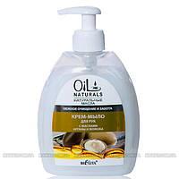 BIELITA Oil Naturals - Крем-мыло для рук Нежное очищение и забота с маслом аргана и жожоба 400мл