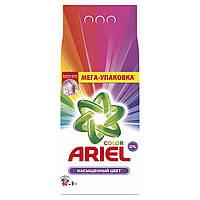 ARIEL Стиральный порошок автомат 9кг Color ариель аріель пральний порошок автомат