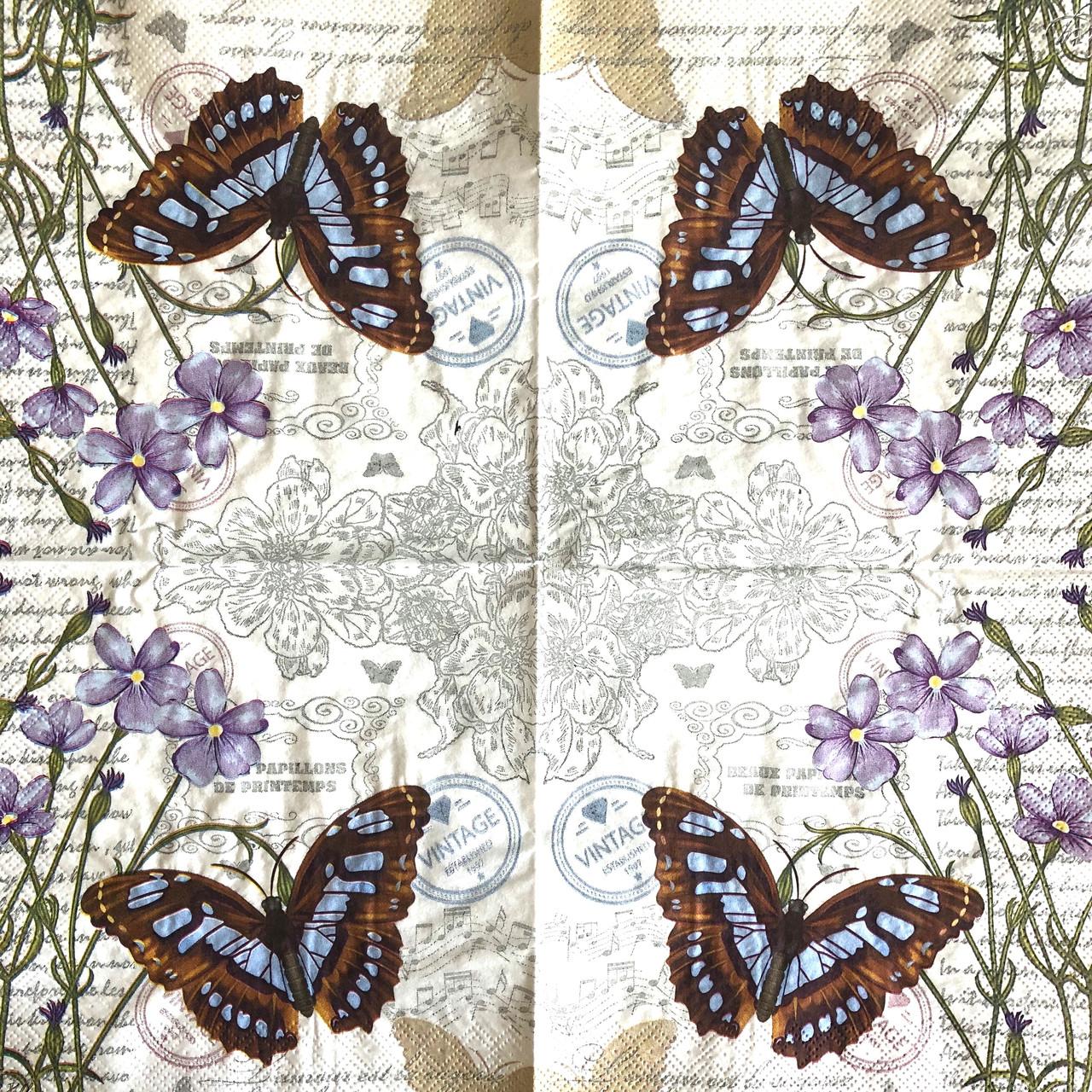 """Салфетки для декупажа 33x33 см 20 """"Бабочки большие цветы Винтажные"""" салфетка декупажная. Серветка для декупажу"""