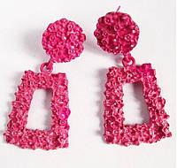 Массивные стильные розовые трапеция меньшие