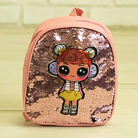Детский рюкзачок ЛОЛ с пайетками - №19-41-1  Розовый