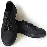 Mante Pro! Универсальные детские кожа нубук  кеды спортивные туфли на шнурках  резинках, фото 4
