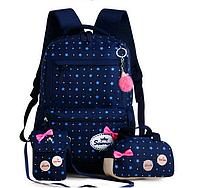 Рюкзак детский темно синий. Набор 3 в 1 для девочки.Звездный принт. В подарок брелок свинка Пеппа., фото 1