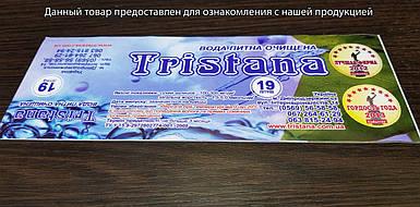 Наклейка для маркировки бутилированной воды, 10 х 26 см (Минимальный заказ 200 шт.)