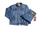 Куртка джинсовая MONTANA 1026 03 LEGEND, фото 5