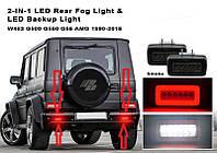Диодные фонари заднего бампера Mercedes G-class W463 (дымчатые)