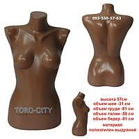 Торс женский Наташа -57 см , мин.кол-во 5 шт.