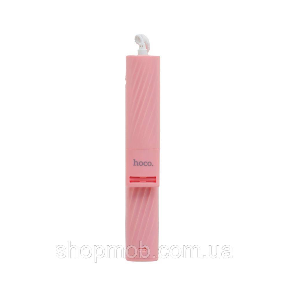 Штатив Monopod Hoco K7 Цвет Розовый
