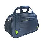 Дорожня сумка Catesigo А, фото 2