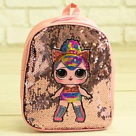 Детский рюкзачок ЛОЛ с пайетками - №19-41-2  Розовый