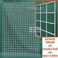 Сетка 150 х 90 см,прут - 3 мм  клетка 5х5 см , металл
