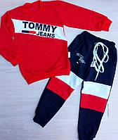 """Костюм двойка спортивный  TOMMY JEANS на мальчика размер 30-38 """"MARI"""" купить недорого от прямого поставщика"""